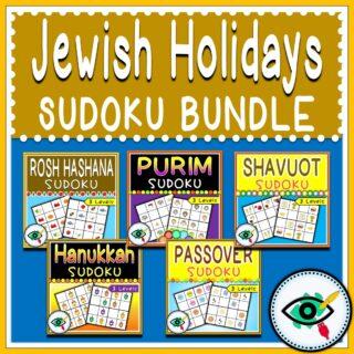 Jewish Holidays - Sudoku Puzzle | Planerium