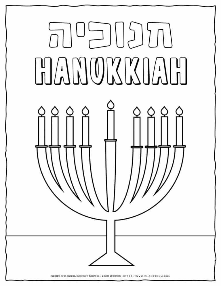 Hanukkah Coloring Pages - Hanukkah Menorah - Hebrew and English - Free Printable   Planerium