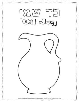 Hanukkah Coloring Pages - Oil Jug - Hebrew - Free Printable | Planerium