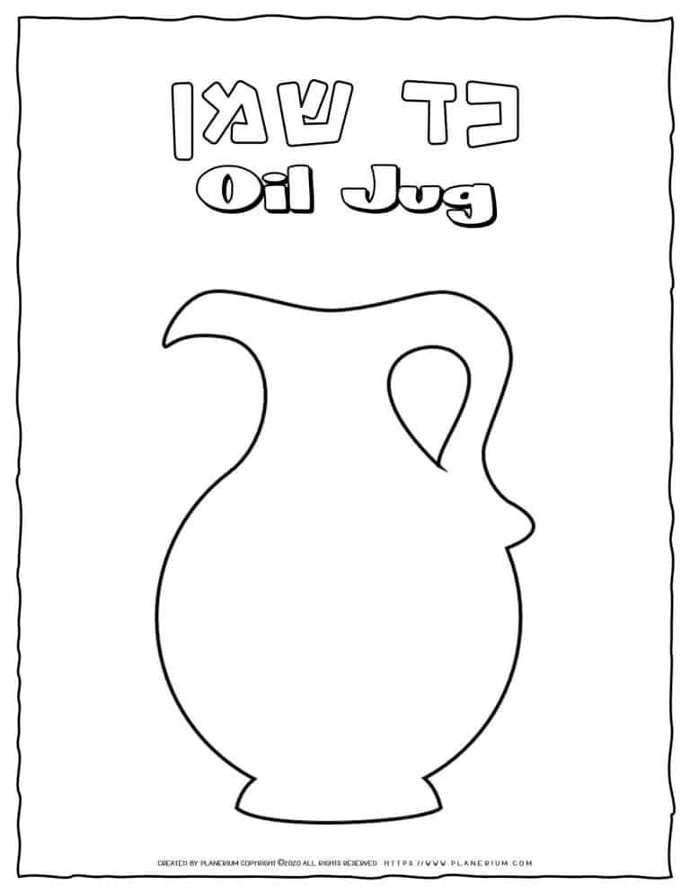 Hanukkah Coloring Pages - Oil Jug - Hebrew - Free Printable   Planerium