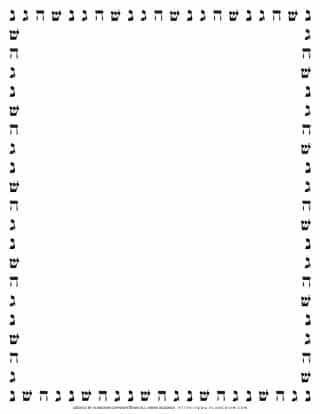 Hebrew Letters - Hanukkah Frame - Free Printable | Planerium