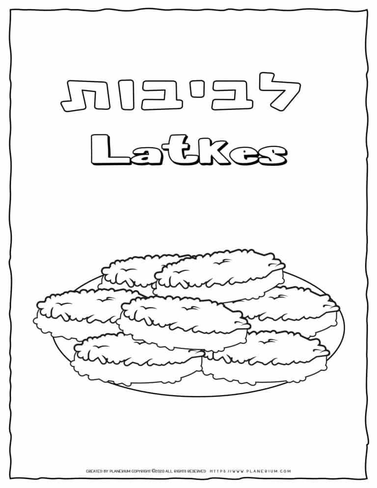 Lateks Coloring Page - Hanukkah - Free Printables   Planerium