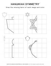 Symmetry Drawing - Hanukkah Worksheet - Free Printable | Planerium