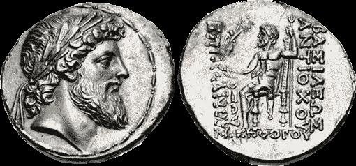 Hanukkah - Antiochos IV Epiphanes | Planerium