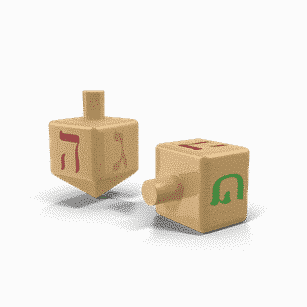 Two Dreidels with the letters Peh, Gimel, and Hey | Planerium