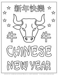 Chinese new Year 2021 - Coloring Page | Planerium