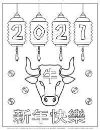 Chinese new Year 2021 - Year of the Ox - Coloring Page | Planerium