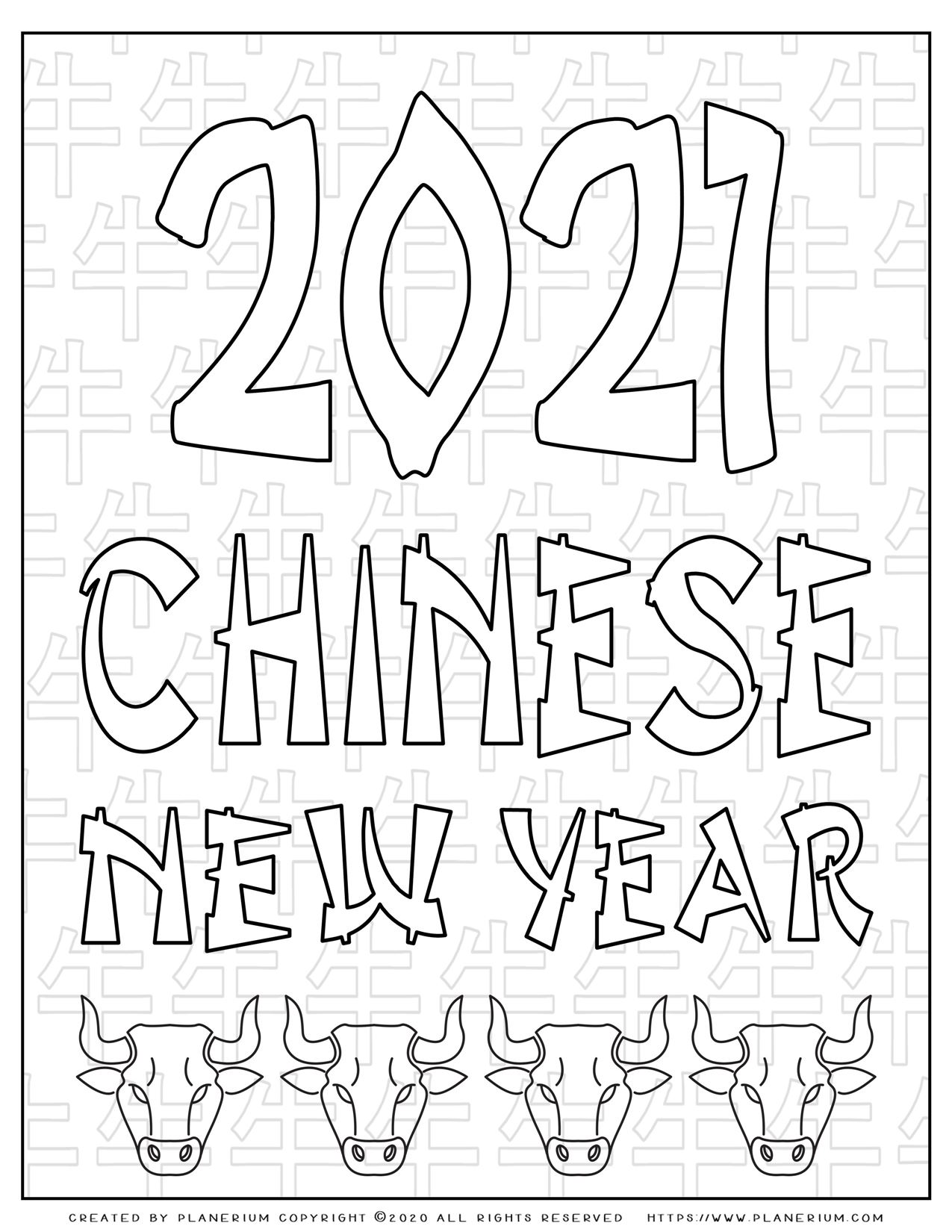 Chinese new Year 2021 - Year of the Ox - Coloring Page - Poster | Planerium