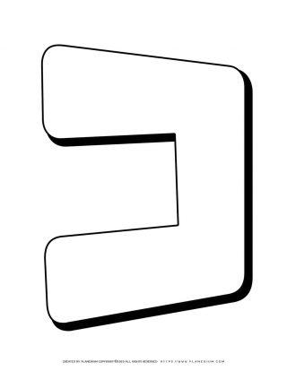 Hebrew Alphabet - Kaf - Coloring Page | Planerium