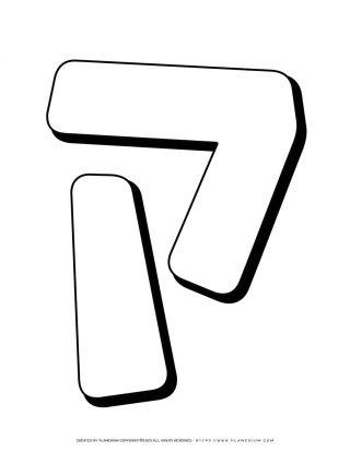 Hebrew Alphabet - Qof - Coloring Page | Planerium
