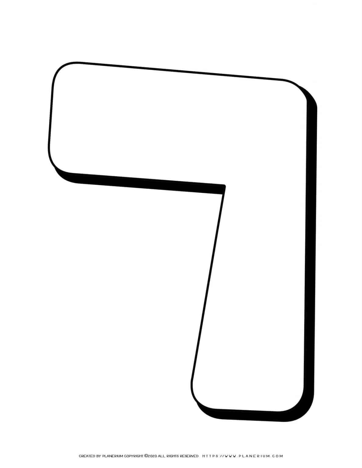 Alphabet Coloring Pages - Hebrew Letters - Resh | Planerium