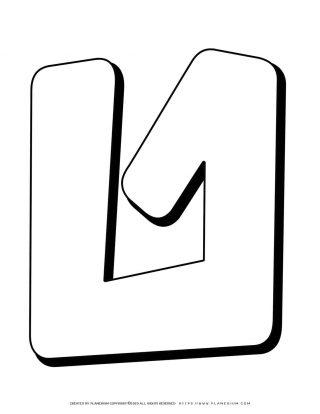 Hebrew Alphabet - Tet - Coloring Page | Planerium