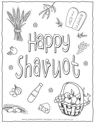Shavuot Coloring Page - Happy Shavuot in English | Planerium