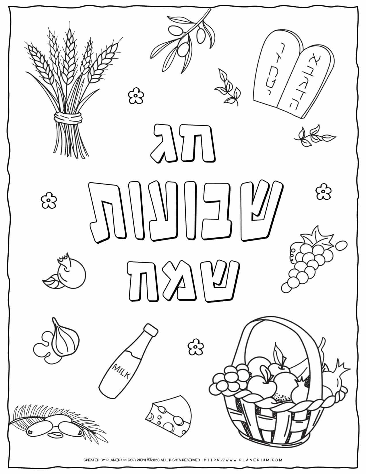 Shavuot Coloring Page - Happy Shavuot in Hebrew | Planerium