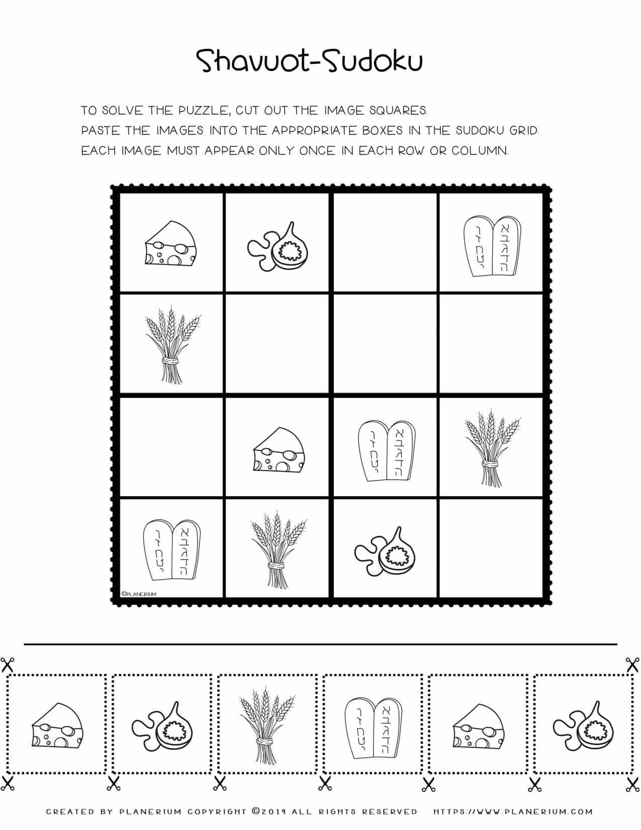 Shavuot Sudoku Puzzle
