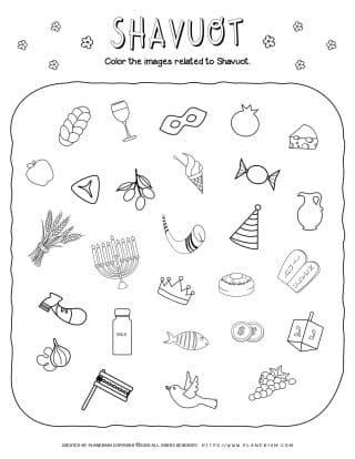 Shavuot Worksheet - Related Images | Planerium