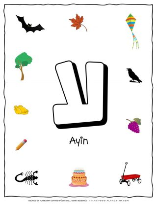 Hebrew Alphabet - Objects That Starts With Letter Ayin | Planerium
