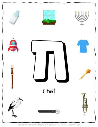 Hebrew Alphabet - Objects That Starts With Letter Chet | Planerium