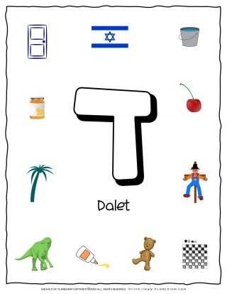 Hebrew Alphabet - Objects That Starts With Letter Dalet | Planerium