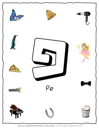 Hebrew Alphabet - Objects That Starts With Letter Pe | Planerium