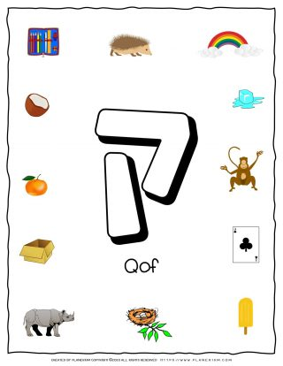 Hebrew Alphabet - Objects That Starts With Letter Qof | Planerium