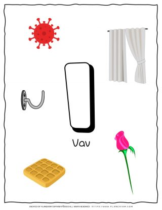 Hebrew Alphabet - Objects That Starts With Letter Vav | Planerium