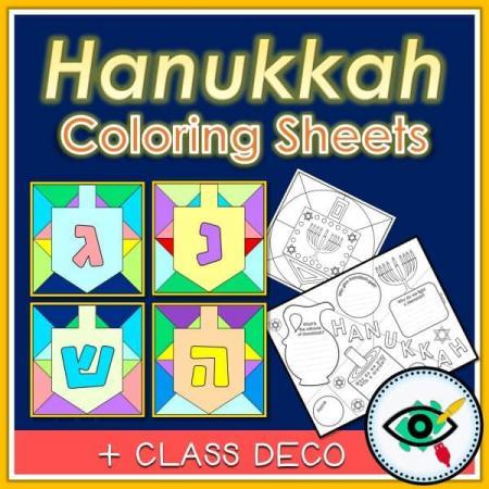 holiday-hanukkah-coloring-sheets-g1-6-title