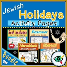 Jewish Holidays Activity-Pages Bundle