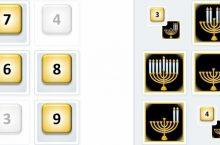 Hanukkah Image Pairing