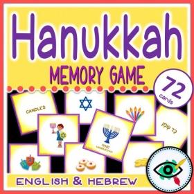 Hanukkah – Matching Game – Hanukkah Symbols