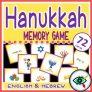 Hanukkah Symbols Memory Game