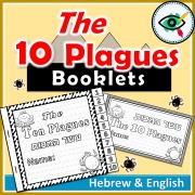 Passover Ten Plagues Coloring booklets