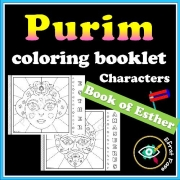 Purim Coloring Booklet