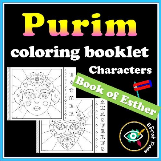 holiday-purim-coloring-booklet-g2-6-title_resized
