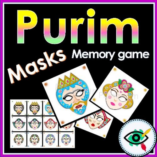 holiday-purim-memory-game-title_resized