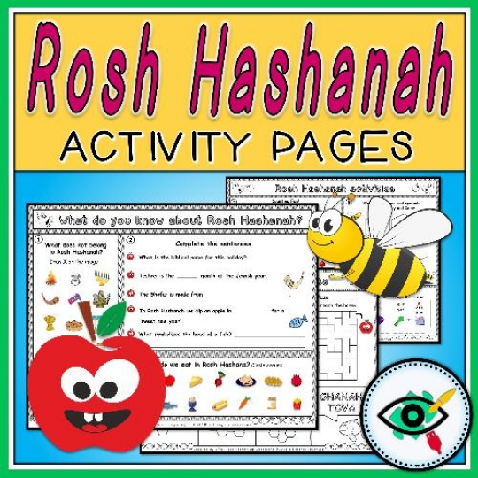 holiday-rosh-hashanah-activity-pages-g1-3-title_resized