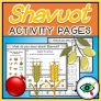 Holiday Shavuot Activity Pages