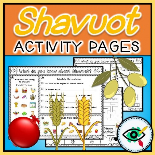 holiday-shavuot-activity-pages-g1-2-title_resized