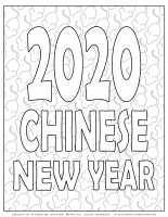 Lunar New Year Chinese Year of the Rat 2020 – Poster