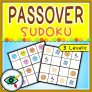 Passover Image Sudoku Puzzle Game