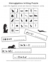 Passover  worksheet – Hieroglyphics puzzle