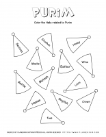 Purim Worksheet – Hats with Holiday related Words