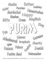 Purim Worksheet – Holiday related Words