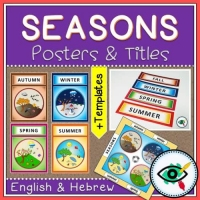 Four Seasons – Posters and Titles