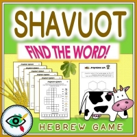 Shavuot – Crosswords – Find the Words in Hebrew