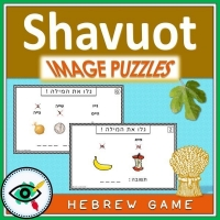 Shavuot – Puzzle – Image and Word in Hebrew