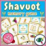 Holiday Shavuot – Memory game – Hebrew