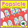 Summer Popsicle Clipart